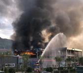 Dead at explosion chemical factory China