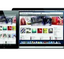 Apple moves iTunes App Store for Ireland
