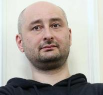 Babchenko's wife was at the height of 'murder'