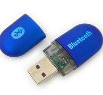 Bluetooth faster with greater reach