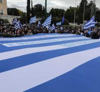 Greek parliament approves the name 'Macedonia'