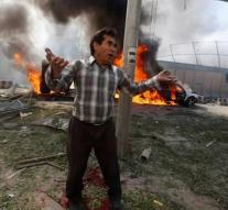 Kill by explosions at burial in Kabul