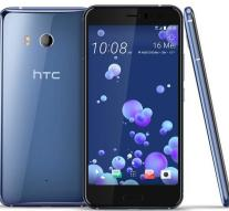 Knitted phone HTC U11 introduced