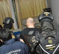 Leader cyber frauds arrested in Thailand