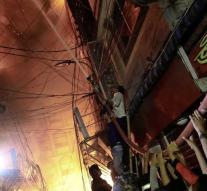 More than 70 deaths in the event of fire in Bangladesh