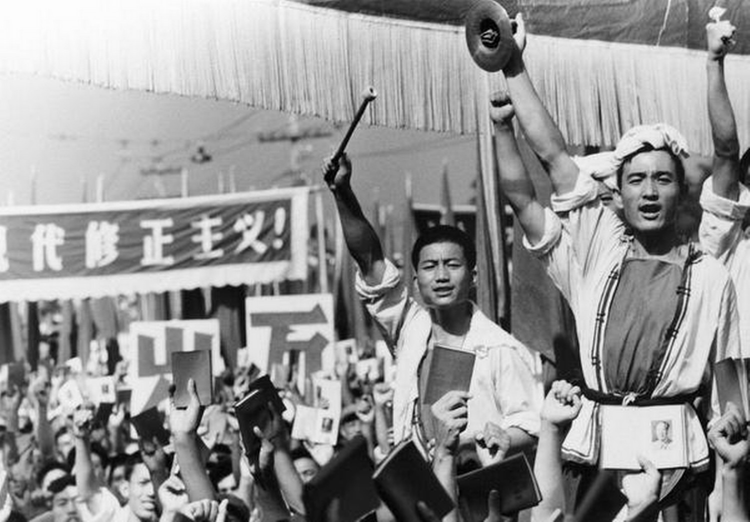china cultural revolution Chinese cultural revolution on wn network delivers the latest videos and editable pages for news & events, including entertainment, music, sports, science and more, sign up and share your playlists.